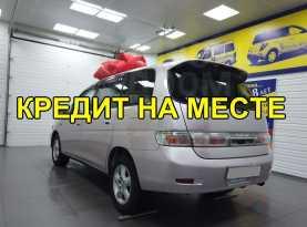 Свободный Toyota Gaia 2001