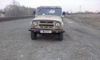 Ребриха 469 1984