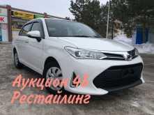 Омск Corolla Axio 2018