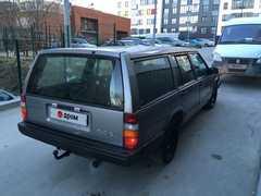 Екатеринбург 740 1991
