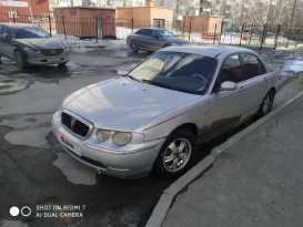 Екатеринбург 75 2000