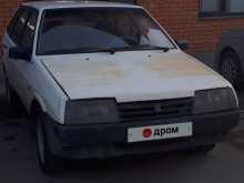 Краснодар 2109 1988