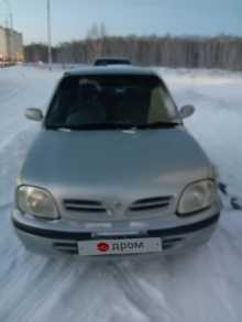 Омск March 1999