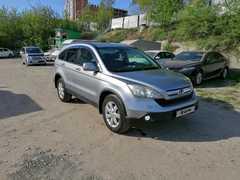 Новосибирск CR-V 2007
