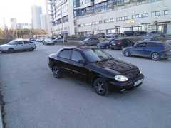Екатеринбург Lanos 2006