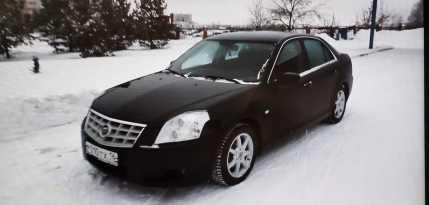 Краснодар BLS 2007