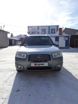 Бийск Forester 2007