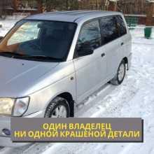 Омск Pyzar 2000