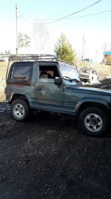 Заводоуковск Rocsta 1997