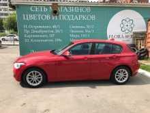 Пермь 1-Series 2014