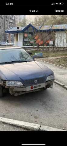 Новосибирск Accord 1997