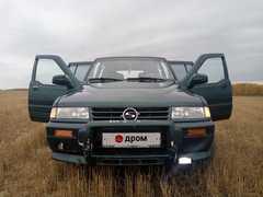 Чистоозёрное Musso 1997