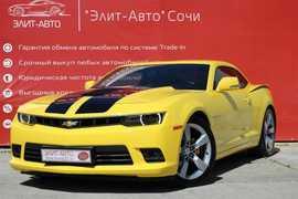 Сочи Camaro 2013
