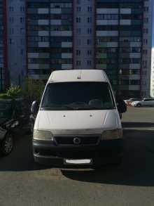 Челябинск Uno 2010
