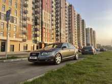 Москва A6 2008