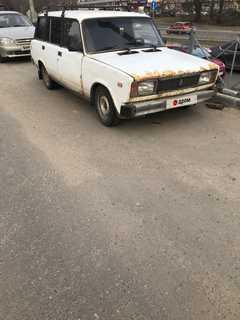 Обнинск 2104 1974