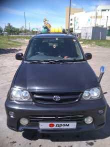 Омск Cami 2000