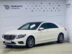 Москва S-Class 2014