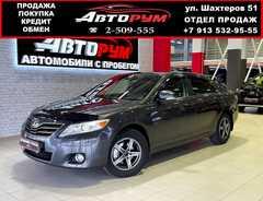 Красноярск Toyota Camry 2010