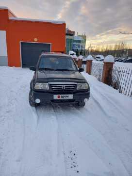 Бердск Grand Vitara XL-7