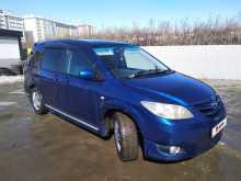Челябинск MPV 2004