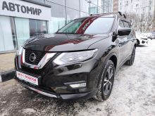 Москва X-Trail 2019