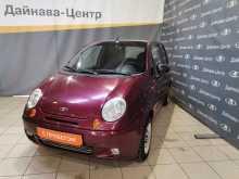 Воронеж Matiz 2008