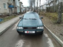 Кардымово 80 1994