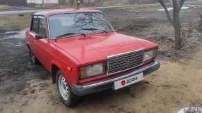 Павловск 2107 1988