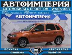 Красноярск Калина 2013