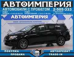 Красноярск Corolla Fielder
