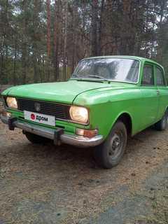 Шадринск 2140 1983