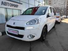 Москва Partner 2013