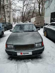 Москва 100 1992