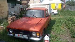 Павловск 2715 1987