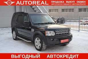 Новосибирск Discovery 2011