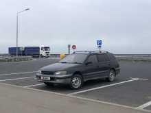 Новороссийск Caldina 1995