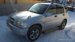 Новосибирск Escudo 1999