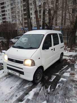 Екатеринбург Hijet 2001
