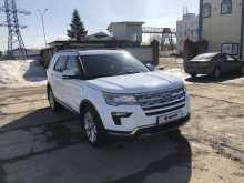 Москва Explorer 2019