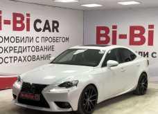 Астрахань IS250 2013