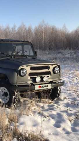 Челябинск 3151 2001