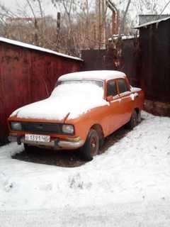 Челябинск 2140 1982