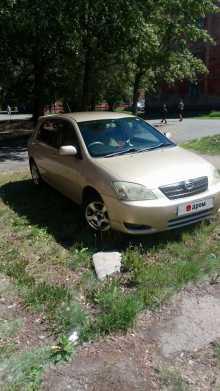 Омск Allex 2003