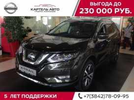 Кемерово X-Trail 2021