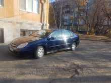 Екатеринбург C5 2001