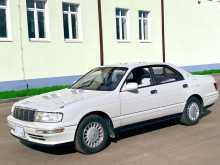 Волжск Crown 1993