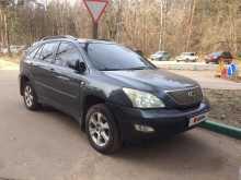 Котельники RX300 2004