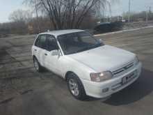Кемерово Starlet 1992