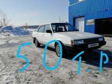 Берёзовский Vista 1985